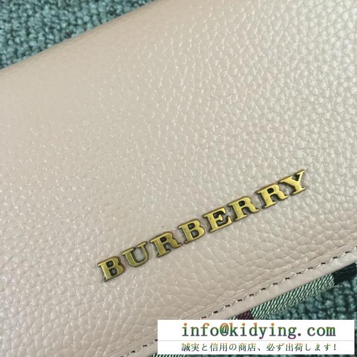 バーバリー burberry 財布 2色可選 安心の関税送料込 19ss 新作 上品カジュアルな雰囲気に