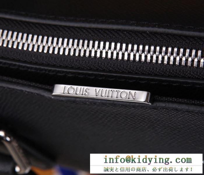 Louis vuitton ショルダーバッグ 通販 こなれな気品が素敵 メンズ ルイ ヴィトン バッグ コピー 2020新作 おしゃれ お買い得